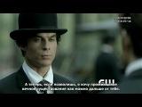 Отрывок из 16 серии 3 сезона «Дневников вампира»