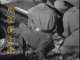 Виктор Правдюк. Вторая Мировая. День за днём. Март 1945 года.