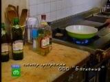 НТВ_Утром: Завтрак с Юлией Высоцкой